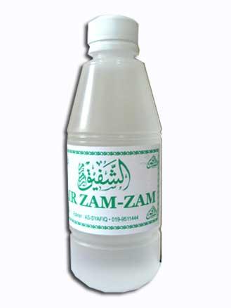 Air Zamzam, Rice Cooker, dan Gunting Diamankan dari Jamaah Haji